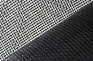Close-up photo of Tuff Mesh structure
